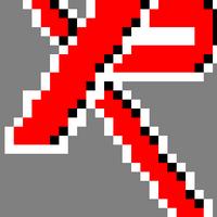XP Deus Logo